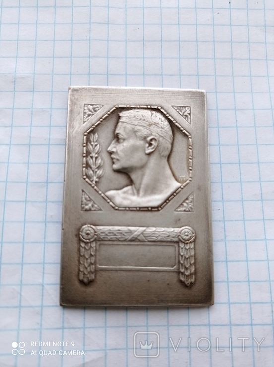 Нагорода - Спортивна 1927 р. 1 місце., фото №2