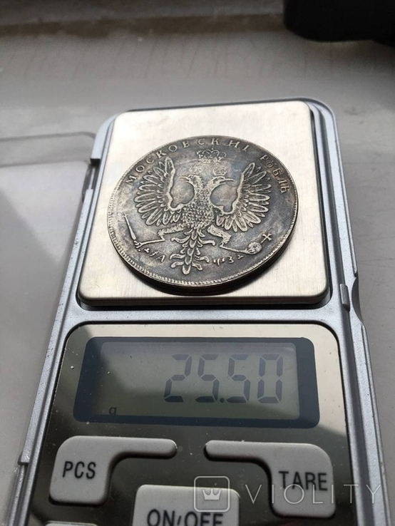 Рубль 1707 копия, фото №3