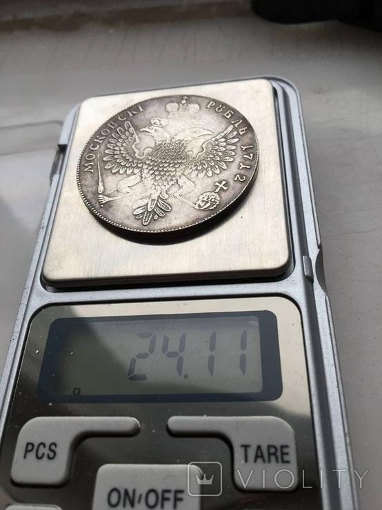 1 рубль 1712 копия, фото №3