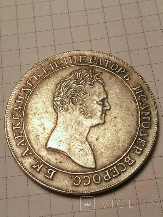 Рубль 1810 копия, фото №3