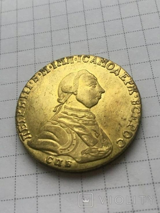 10 рублей 1762 копия, фото №3
