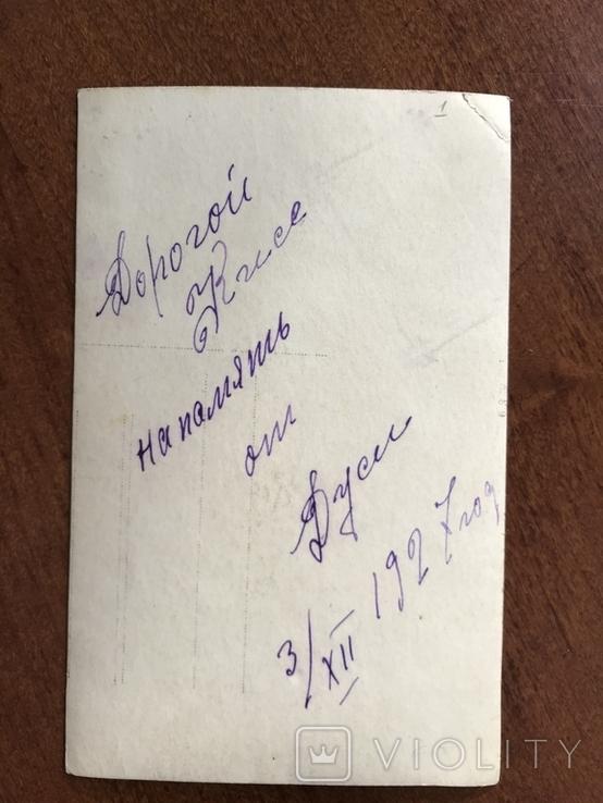 1927 Парень в галстуке Знак, фото №7