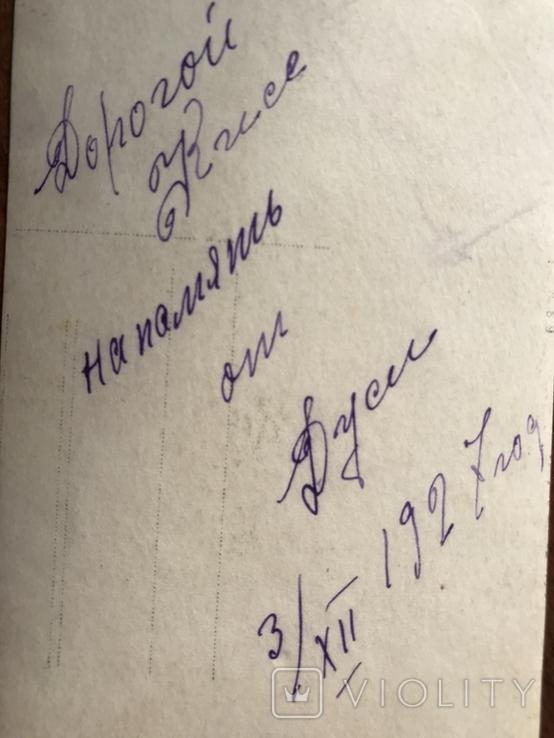 1927 Парень в галстуке Знак, фото №8