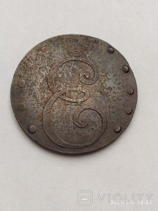 Копія 10 копійок 1796, фото №3