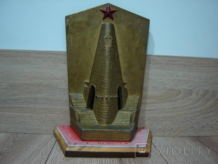 Памятный сувенир. Монумент. Чехословакия., фото №2