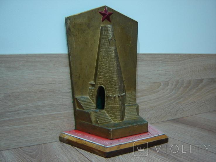 Памятный сувенир. Монумент. Чехословакия., фото №3