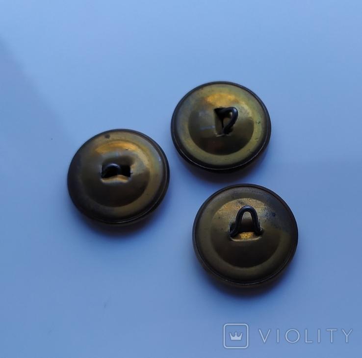 Лот из 3 шинельных пуговиц., фото №5