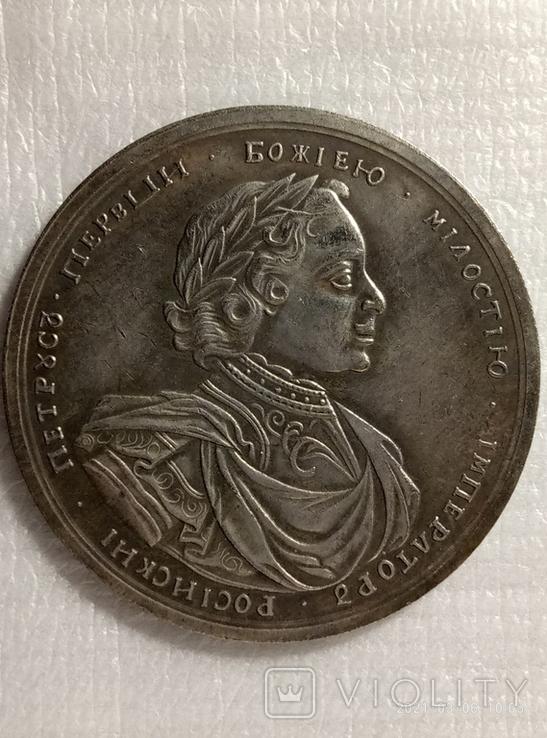 "Медаль ""За взятие Нарвы"". 1704 год. v1 копия, фото №3"