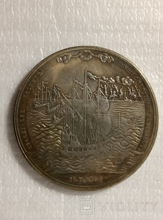 Настольная медаль в память адмирала Федора Апраксина 1708 года v9 копия, фото №2