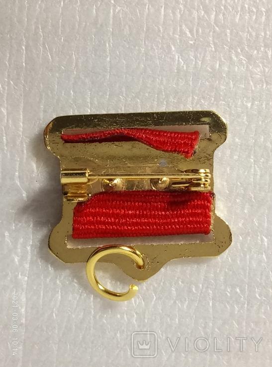 Колодка на медаль v15, фото №3