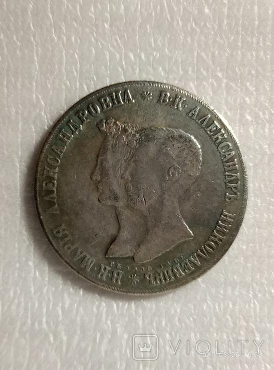 """1 рубль 1841 года СПБ-НГ """"Свадебный"""" v20 копия, фото №2"""