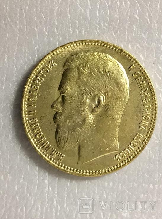 25 рублей1908 год v27копия, фото №2