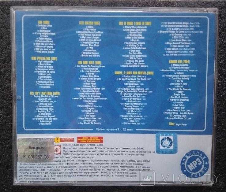 Bee Gees / Бі Джіз - CD3. Зіркова серія МР3, фото №4