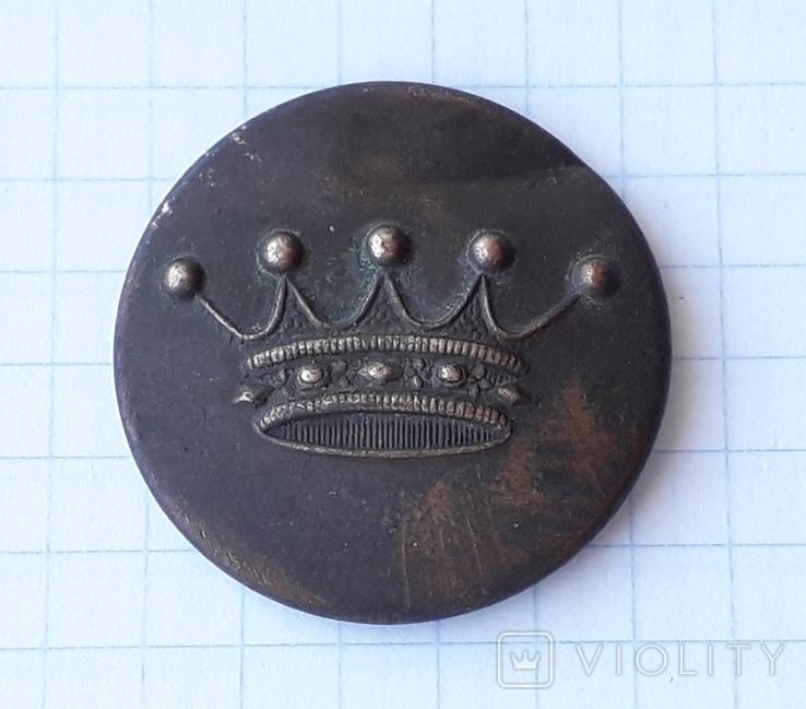 Большая Пуговица с Короной, фото №2