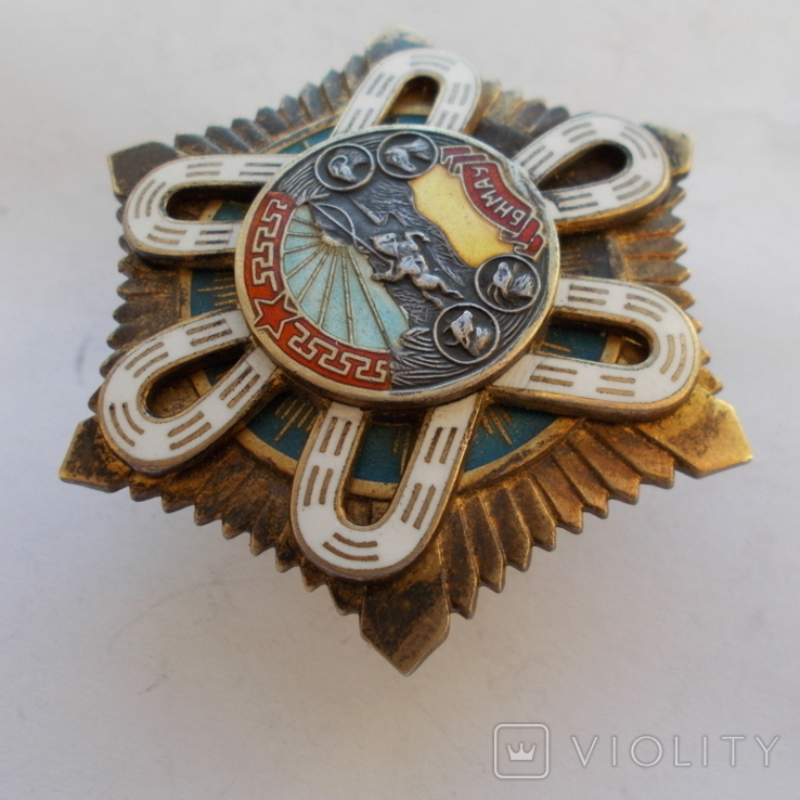 Монголия. Орден Полярной звезды, № 11 325. Тип 3, винт., фото №6