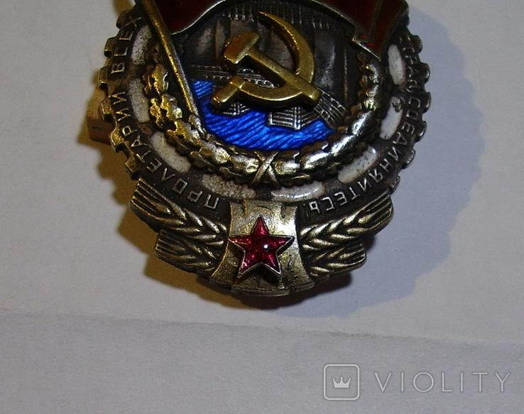 Копия звёздочки на ТКЗ., фото №2