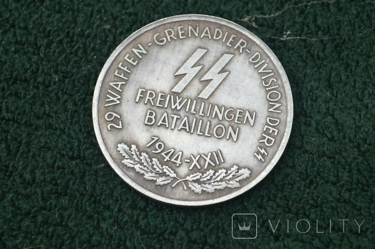 29-я гренадерская дивизия ваффен-СС (1-я итальянская).копия, фото №3