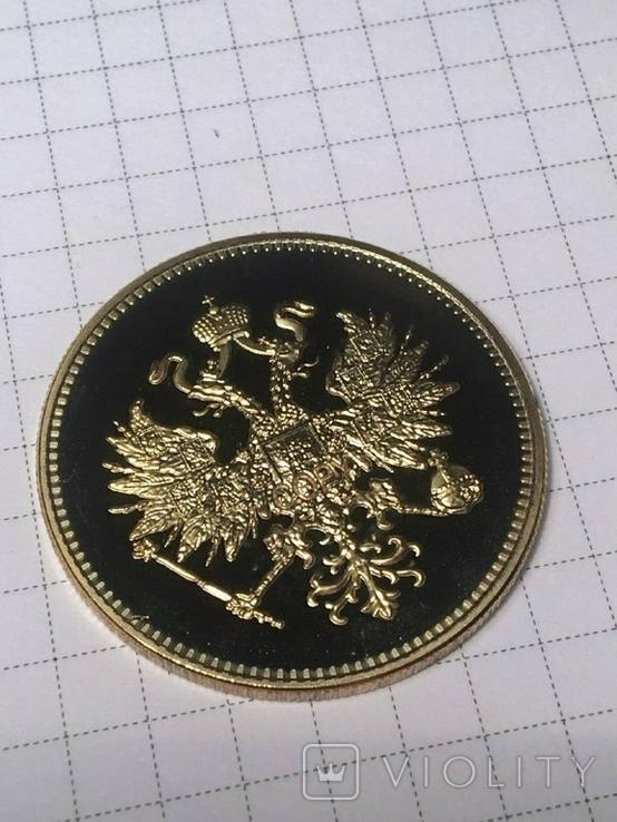 25 рублей 1876 В память 30 летия Великого князя Владимира Александровича копия, фото №3