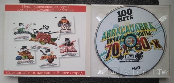 """Кращі класичні рок-хіти 70-х-90-х. Серія """"100 HITS"""". CD Abracadabra, фото №3"""