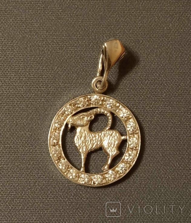 Кулон с камушками серебро 925 пробы, фото №3