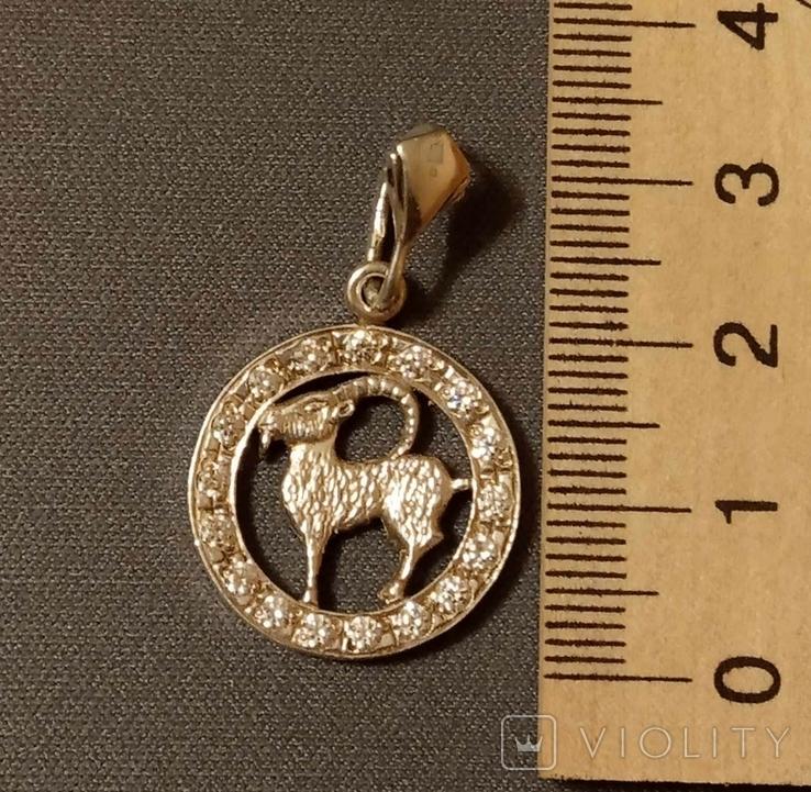 Кулон с камушками серебро 925 пробы, фото №8