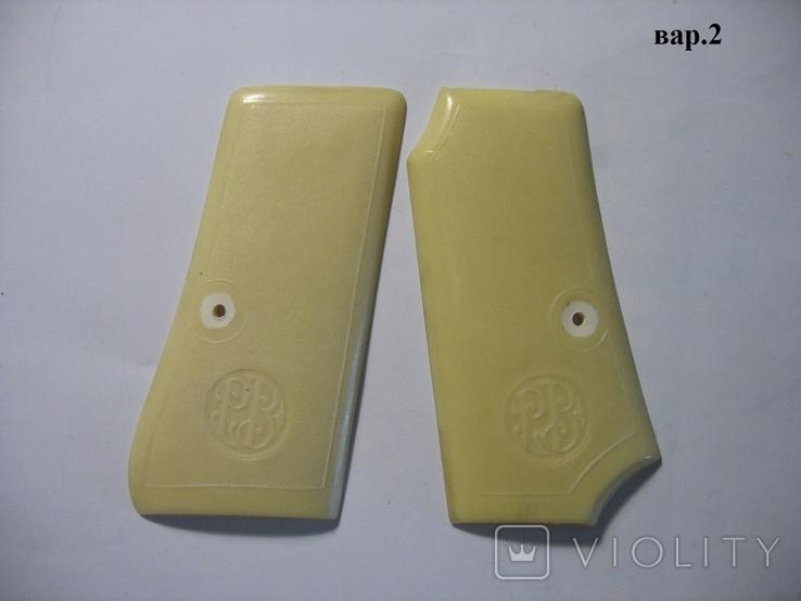 Беретта 34, накладки рукояти вар.2. цвет слоновая кость. копия, фото №2