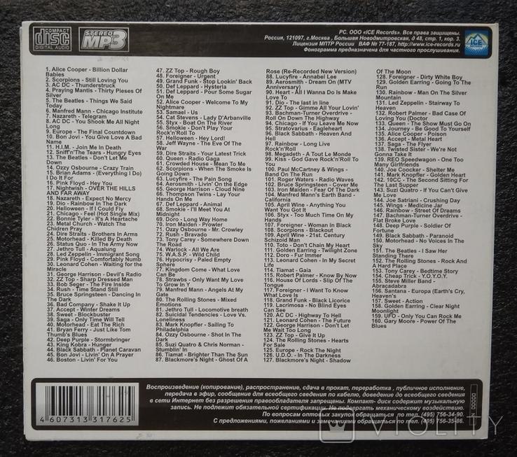 CD Рок на всі часи. Закордонний / Рок на все времена. Зарубежный, фото №4