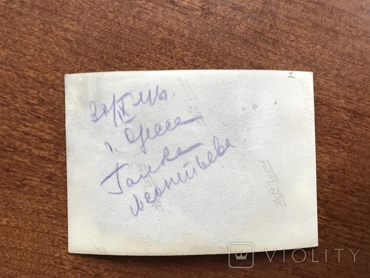 1946 Одесса Девушка Венерологический диспансер, фото №4