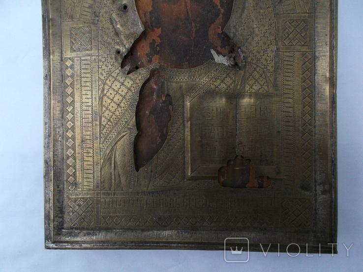 Господь Вседержитель 19 век., фото №5