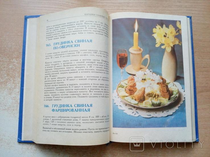 """Мильская""""Французская кухня""""., фото №8"""