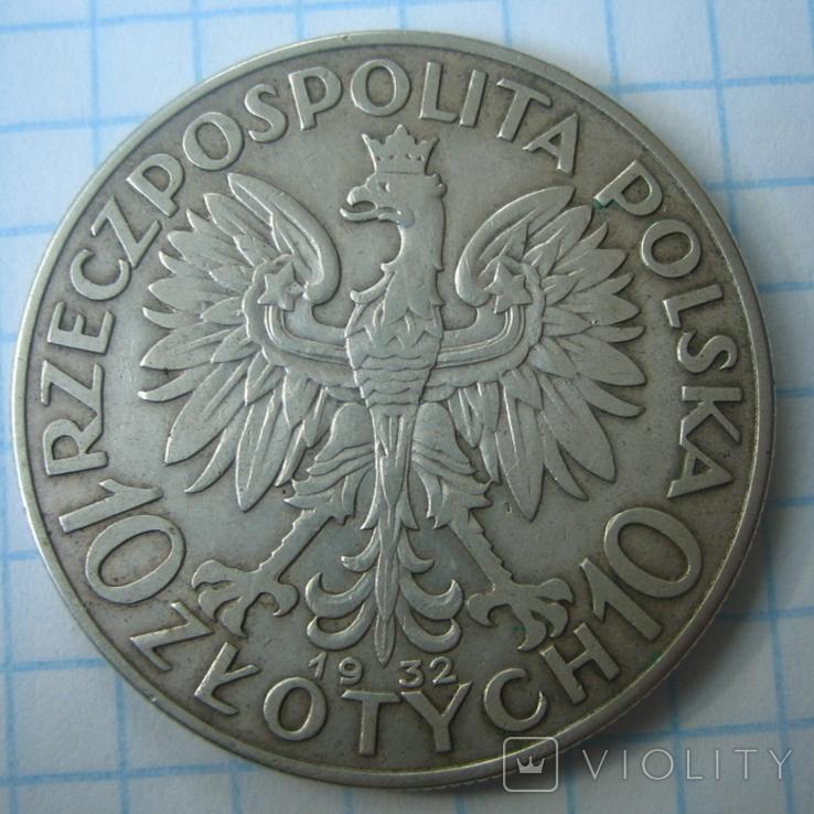 Польша 10 злотых 1932 года.Ядвига., фото №5