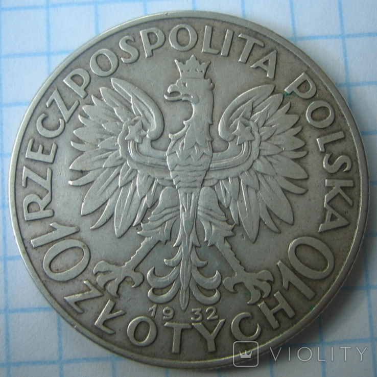 Польша 10 злотых 1932 года.Ядвига., фото №6
