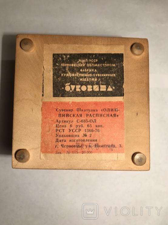 Шкатулка Москва-1980 Матрёшки, фото №7