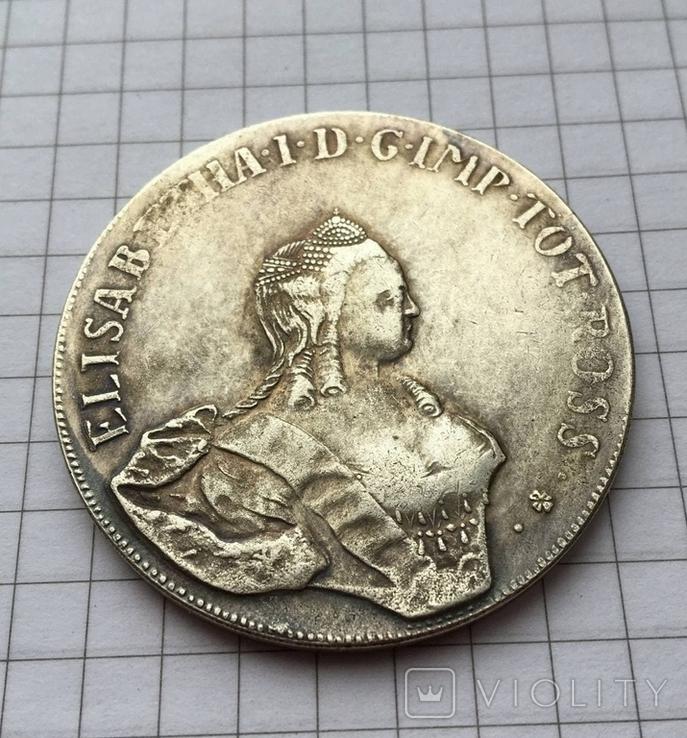 Ливонез- 96 коп 1757 копия, фото №4
