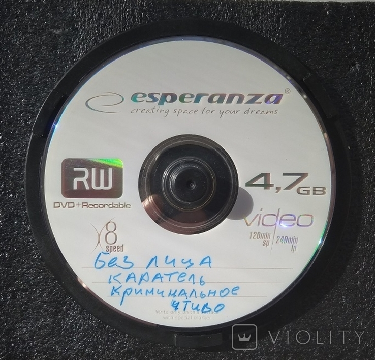 """""""ВОХ"""" №4. """"Різне"""". Рок-гурти та виконавці. 10 DVD-дисків. Від """"Creedens"""" до """"Deep Purple"""", фото №10"""