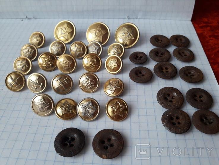 Пуговицы СА к амуниции, промвоенхоз, мосштамп разных годов, 37 шт, фото №2