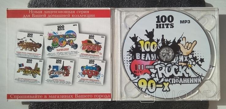 """Кращі класичні рок-хіти. Серія """"100 HITS"""". CD 100 найвеличніших рок-виконавців 90-х, фото №3"""