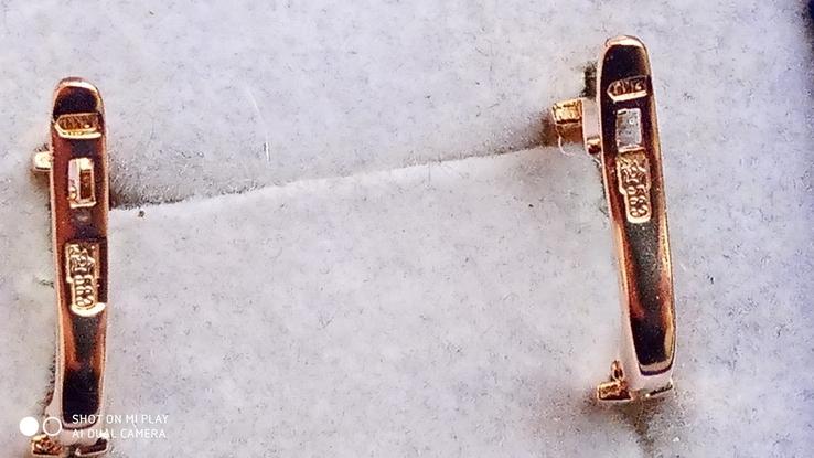 Серьги золото 583, проба СССР со звездой., фото №8