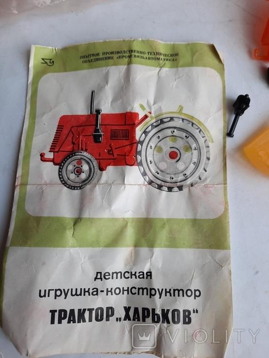 Ігрушка ссср Трактор Харків новий, фото №2