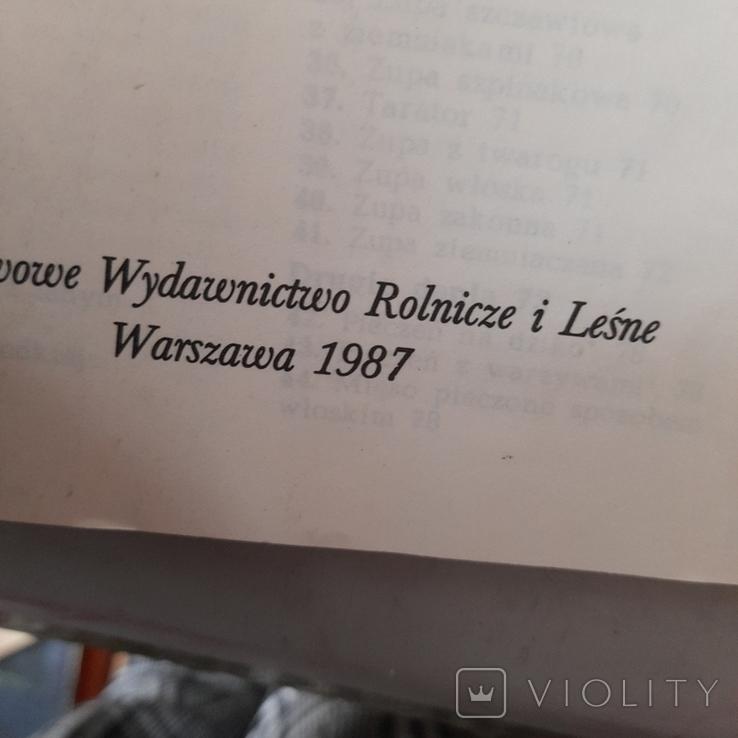 Обіди на чотири пори року 1987р., фото №3