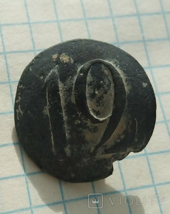 Пуговица 12, фото №7
