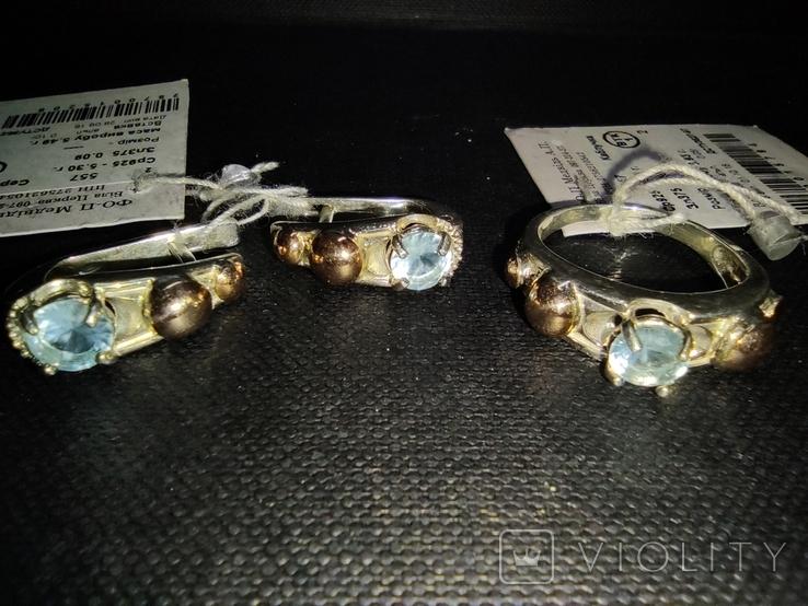 Гарнитур кольцо и серьги, фото №2