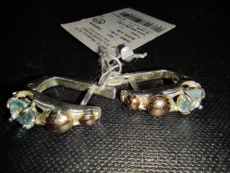 Гарнитур кольцо и серьги, фото №7