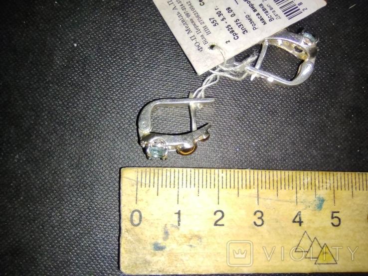 Гарнитур кольцо и серьги, фото №8