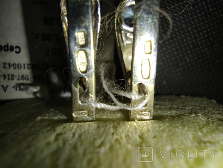 Гарнитур кольцо и серьги, фото №10