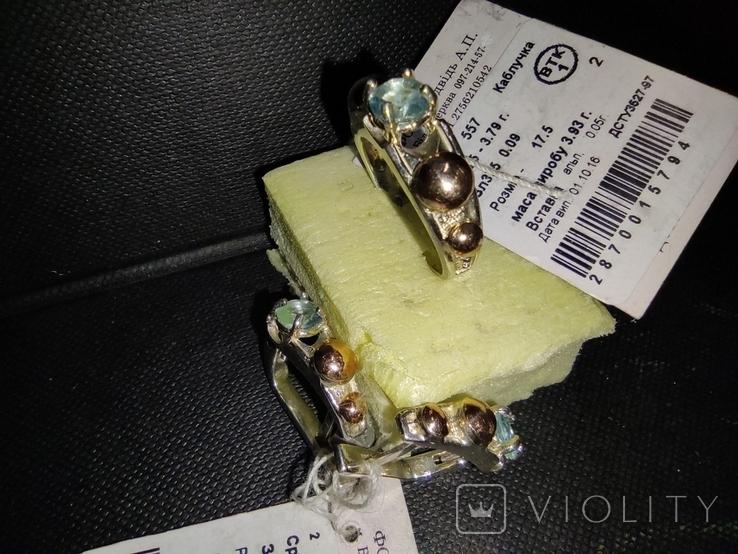 Гарнитур кольцо и серьги, фото №11
