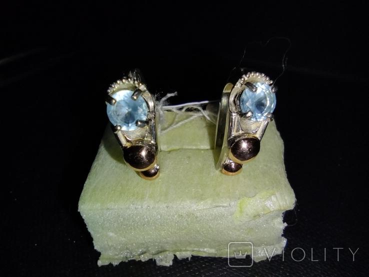Гарнитур кольцо и серьги, фото №12