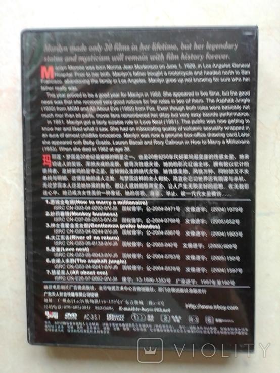 Коллекция фильмов Мэрилин Монро 1926-1962 г. Бокс-сет из 7 DVD, фото №3
