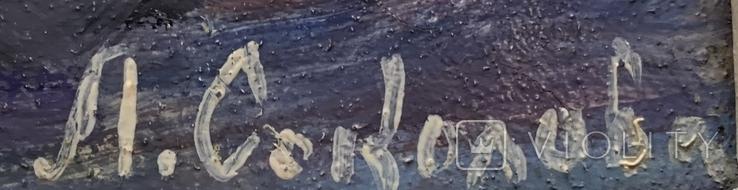 Картина СССР Тренировка на льду. Динамо, фото №5