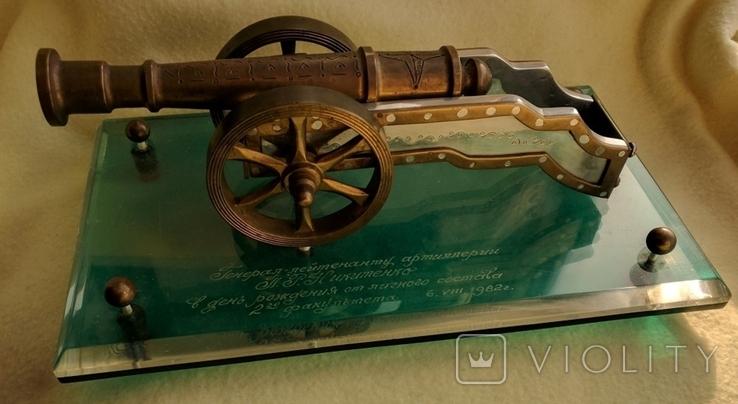 Пушка подариная генерал-лейтинанту (начальнику военного училища), фото №3